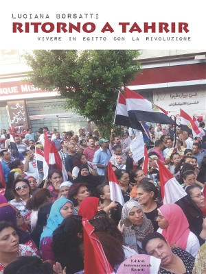 Oltre Tahrir by Luciana Borsatti from  in  category