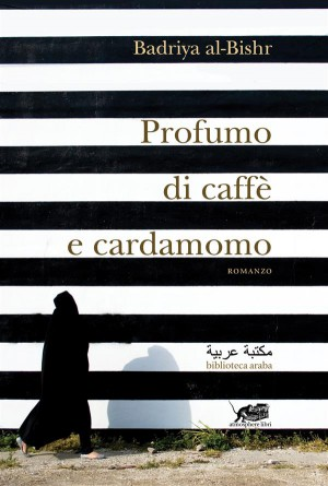 Profumo di caffè e cardamomo by Badriya al-Bishr from StreetLib SRL in Politics category