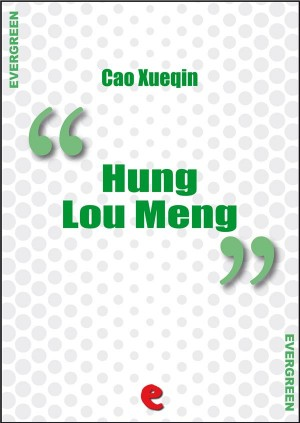 Hung Lou Meng (Dream of the Red Chamber, a Chinese Novel In Two Books) by Cao Xueqin from StreetLib SRL in Language & Dictionary category