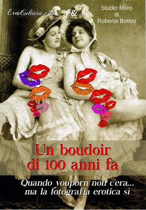 Un boudoir di 100 anni fa by Roberta Bettini from StreetLib SRL in Art & Graphics category