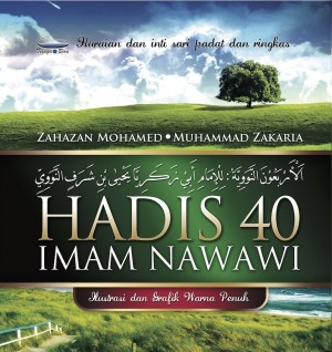 Hadis 40 Imam Nawawi by Datuk Dr Hj Zahazan Mohamed from  in  category