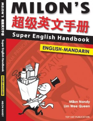 Milon's Super English Handbook by Milon Nandy, Lim Wee Queen from  in  category