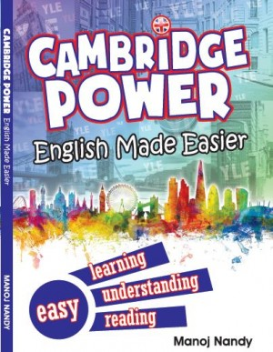 Cambridge Power: English Made Easier by Manoj Nandy from  in  category