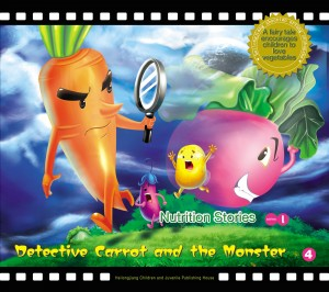 Detective Carrot and the Monster - A Fairy Tale that