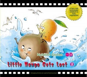 Little Mango Gets Lost - A Fairy Tale that Encourages Children to Love Fruit by Lan Yang from Trajectory, Inc. in Teen Novel category