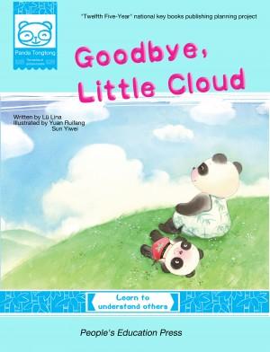 Goodbye, Little Cloud by Lü Lina from Trajectory, Inc. in Teen Novel category