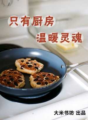 Only Kitchen Warm the Soul(Chinese Edition)