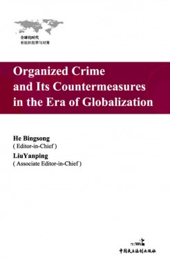 Organized Crime and Countermeasure under the Globalization