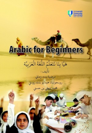 Arabic For Beginners by Mardhiyyah Zamani, Rosjuliana Hidayu Rosli & Mohamad Baihaqi Hasni from Penerbit UMP in Language & Dictionary category