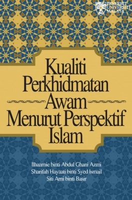 KUALITI PERKHIDMATAN AWAM MENURUT PERSPEKTIF ISLAM by Ilhaamie binti Abdul Ghani Azmi, Sharifah Hayaati binti Syed Ismail, Siti Arni binti Basir from University of Malaya Press in  category