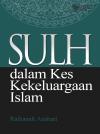 Sulh dalam Kekeluargaan Islam
