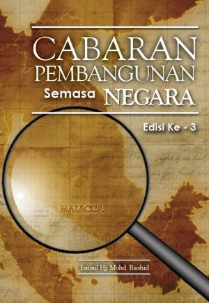 Cabaran Pembangunan Semasa Negara Edisi ke3