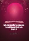 Falsafah dan Perkembangan Pendidikan di Malaysia by Hazlina Abdullah & Adibah Sulaiman@Mohamad from  in  category