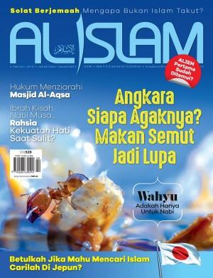 Al- Islam Februari 2018 by UTUSAN KARYA SDN BHD from UTUSAN KARYA SDN BHD in Magazine category