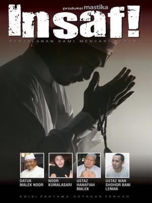 Insaf - Perjalanan Kami Mencari Tuhan by Utusan Karya Sdn. Bhd. from UTUSAN KARYA SDN BHD in  category