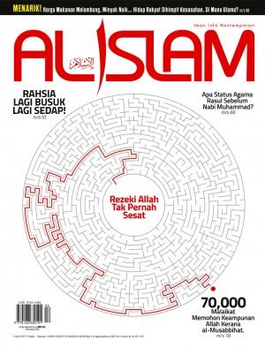 Al- Islam April 2017 by UTUSAN KARYA SDN BHD from UTUSAN KARYA SDN BHD in Magazine category