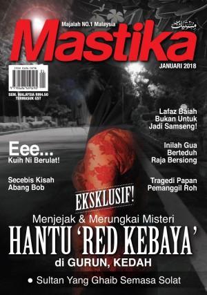 Mastika Januari 2018 by UTUSAN KARYA SDN BHD from UTUSAN KARYA SDN BHD in  category