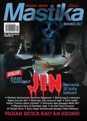 Mastika November 2017 by UTUSAN KARYA SDN BHD from  in  category