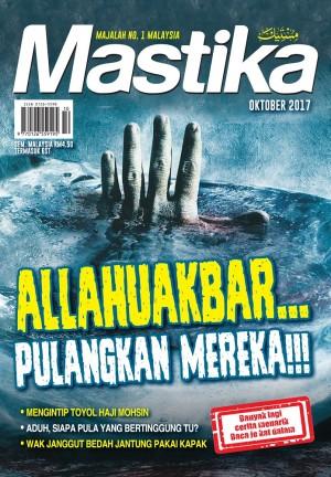 Mastika Oktober 2017