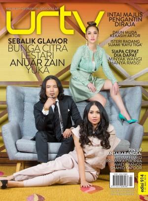 URTV Mac 2018 by UTUSAN KARYA SDN BHD from UTUSAN KARYA SDN BHD in  category