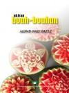 Ukiran Buah-Buahan by Mohd Fais Patli from  in  category