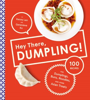 Hey There, Dumpling! by Kenny Lao from Vearsa in Recipe & Cooking category