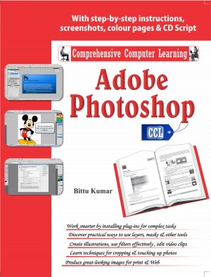 Adobe Photoshop by Bittu Kumar from Vearsa in Engineering & IT category