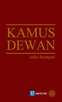 Kamus Dewan Edisi Keempat by Dewan Bahasa dan Pustaka from Xentral Methods Sdn Bhd in Language & Dictionary category
