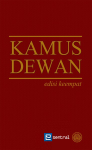 Kamus Dewan Edisi Keempat by Dewan Bahasa dan Pustaka from  in  category