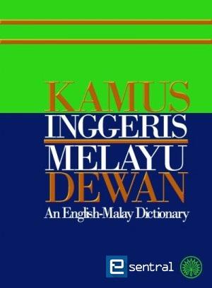 Kamus Inggeris Melayu Dewan by Dewan Bahasa dan Pustaka from Xentral methods Sdn bhd in Language & Dictionary category