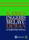 Kamus Inggeris Melayu Dewan by Dewan Bahasa dan Pustaka from  in  category