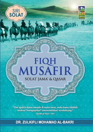 Fiqh Musafir: Solat Jama dan Qasar by demo from Xentral Methods Sdn Bhd in General Novel category