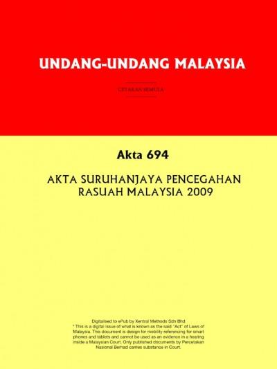 book Grammar Minutes, Gr. 1 2009