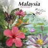 Malaysia BLOOMS by Tourism Malaysia from  in  category