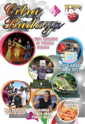 Citra Budaya 2014 by JKKN from  in  category