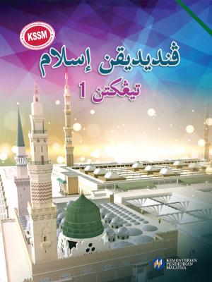Pendidikan Islam Tingkatan 1 - sample