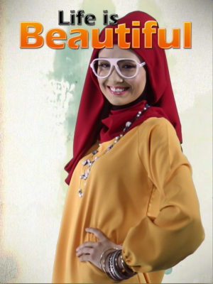 Life is Beautiful 5 by Xentral Methods from Xentral methods Sdn bhd in Magazine category
