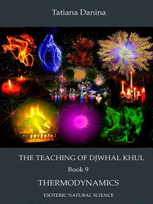 The Teaching of Djwhal Khul 9 by Tatiana Danina from XinXii - GD Publishing Ltd. & Co. KG in Religion category