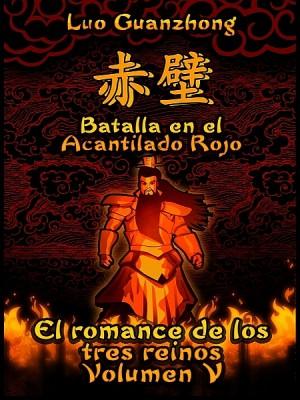 El Romance de los tres reinos V