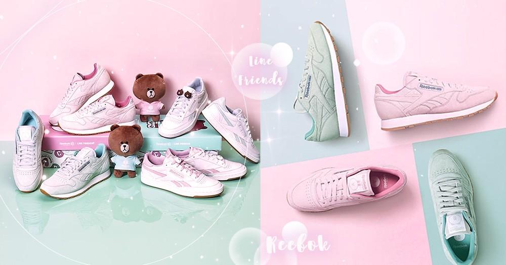 韓國Reebok×「熊大、兔兔」聯名鞋款火登SNS席捲韓妞心!買就送限量熊大娃娃~