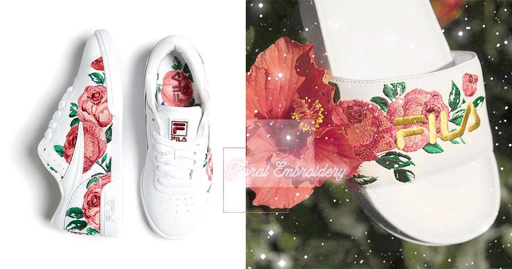 母親節就和媽媽穿姐妹鞋唄♡FILA牡丹花刺繡休閒鞋禮盒限量開賣啦~