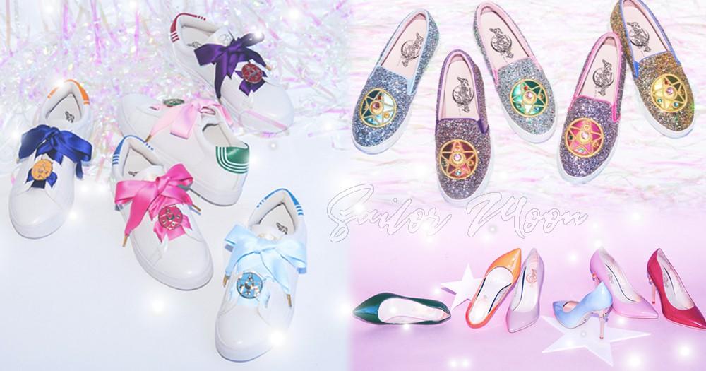 核彈級《美少女戰士》新品鞋款攻佔推特代購潮!不必再羨慕日妞台灣就買得到~