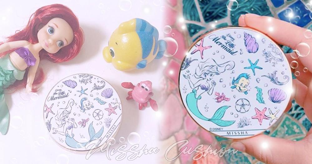 MISSHA限定版「迪士尼公主氣墊粉餅」發售!愛莉兒款大缺貨引發推特討論潮~