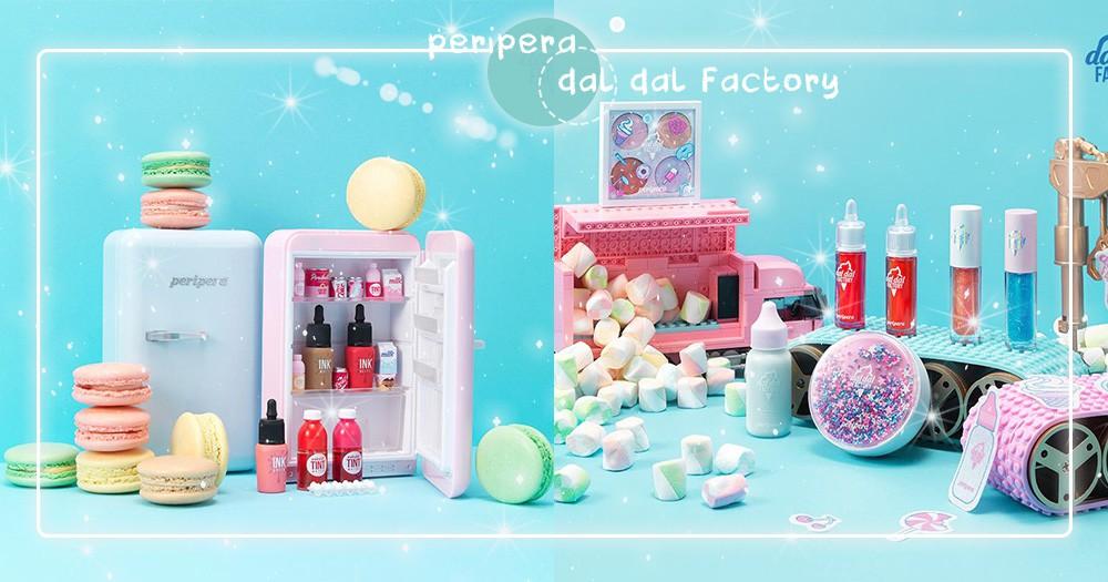 就是要涼爽一夏~peripera限定小冰箱組合實用又可愛!完全狙擊你的少女心♡