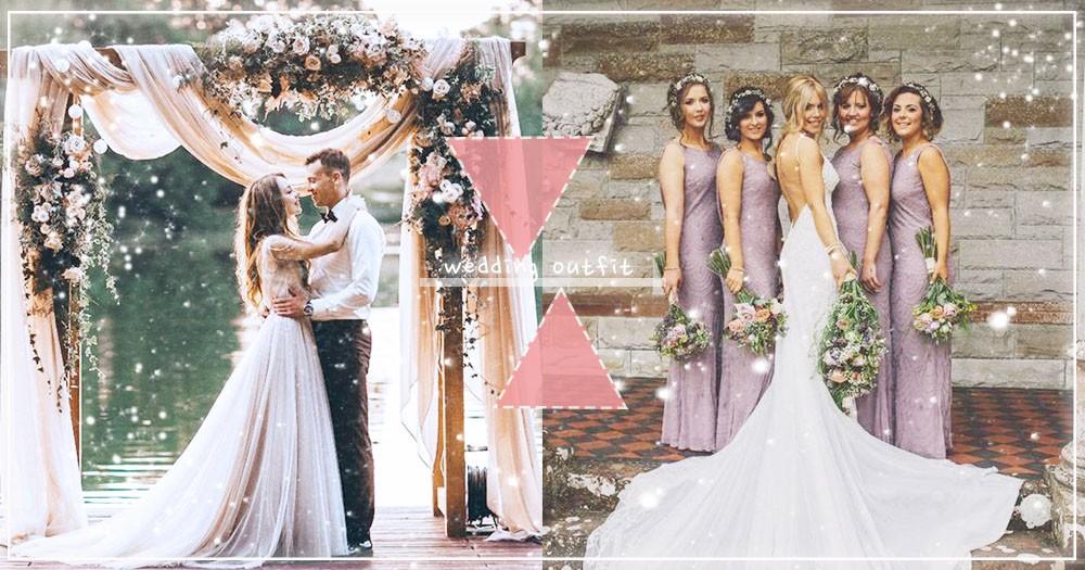 婚禮旺季來啦!教你避開這5種穿搭地雷~絕對美美出席婚宴不NG