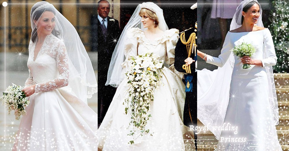 全部都好美♡黛妃華麗、凱特優雅、梅根簡約~盤點王妃婚紗你最喜歡哪一個?