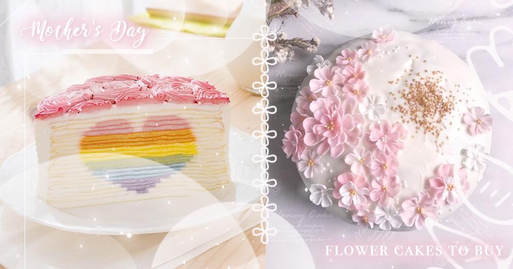 高顏值設計蛋糕!切開才發現「彩虹漸層愛心」彩蛋,母親節必送8大網紅蛋糕~
