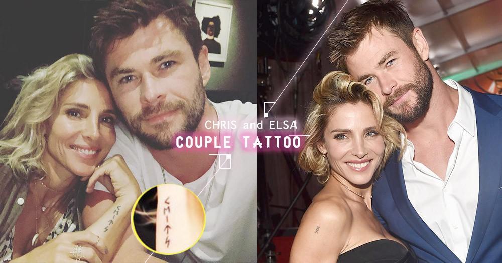 索爾夫婦結婚8年刺青留永恆印記♡索爾嫂更狂!15歲就刺下神話索爾的「xx」刺青~