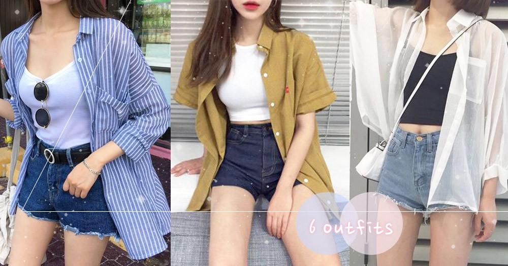 誰說夏天不能穿外套?6種「不怕熱穿搭」,外套單品也可以讓整個夏天清涼又時尚!