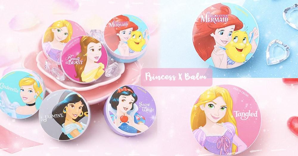 公主點點名!韓國大創聯名迪士尼公主「香膏」可愛爆表,全六款跟閨蜜一起全包啦~